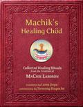 Healing Cho