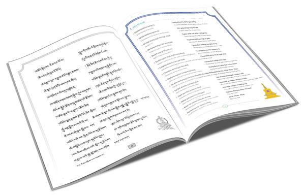 Bardo Cho booklet open