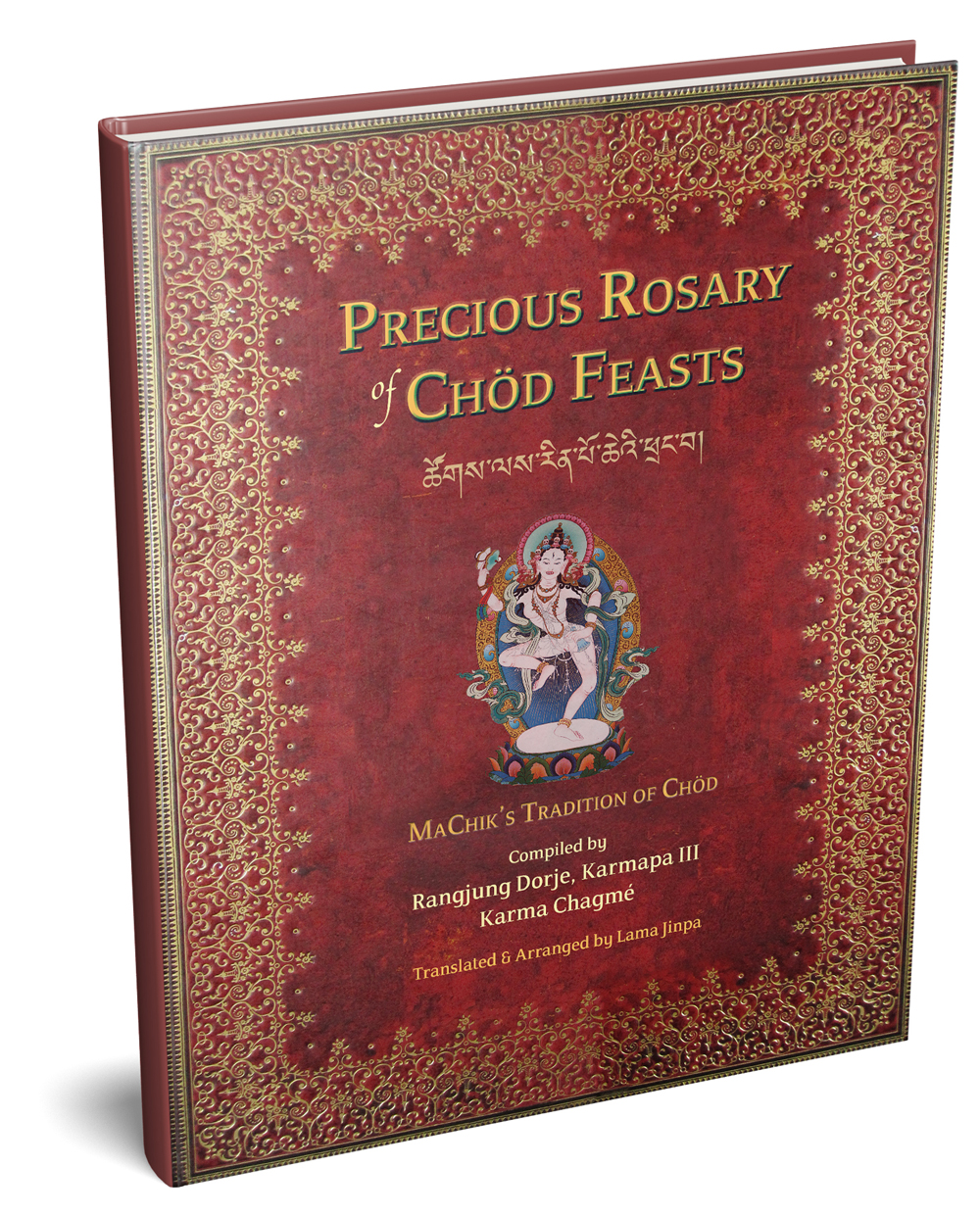 Cover of Precious Rosary Book